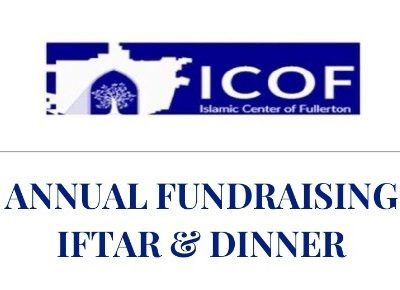 ANNUAL FUNDRAISING IFTAR & DINNER